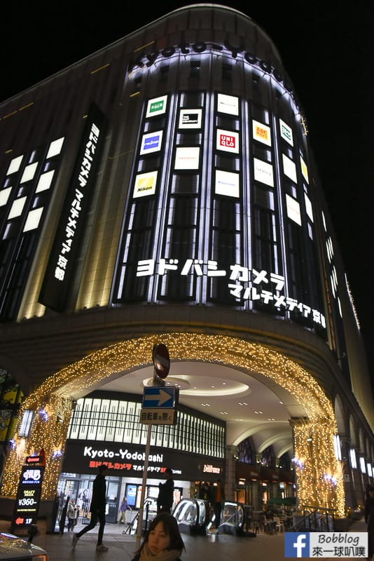 kyoto-tower-36