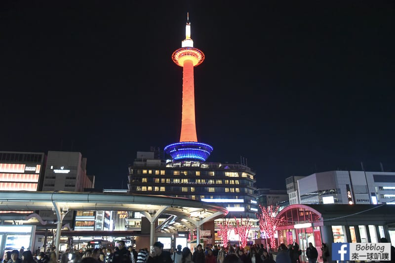kyoto-tower-37