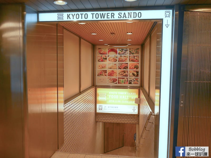 kyoto-tower-5