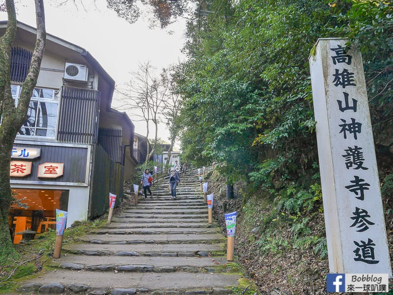 Jingoji-Temple-10