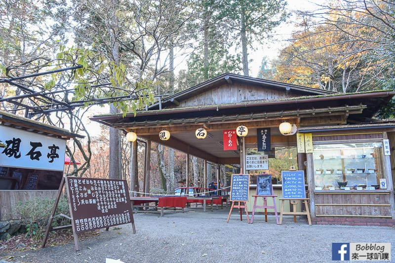 Jingoji-Temple-18
