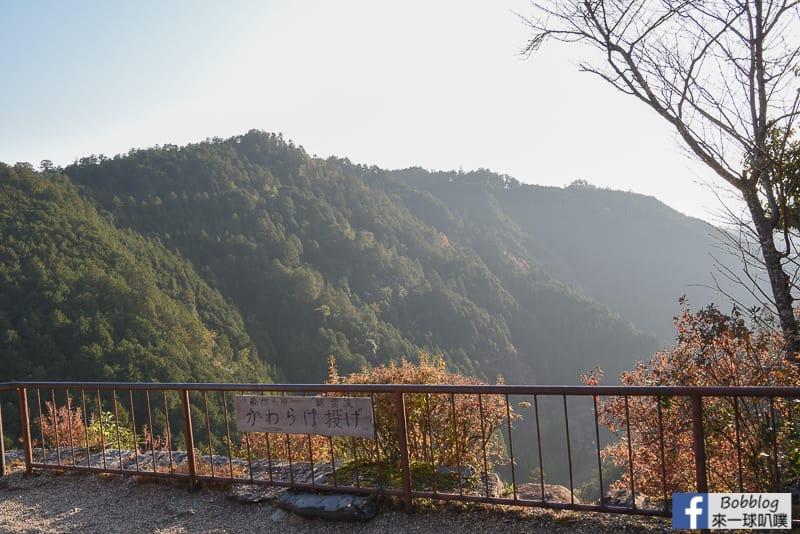 Jingoji-Temple-37