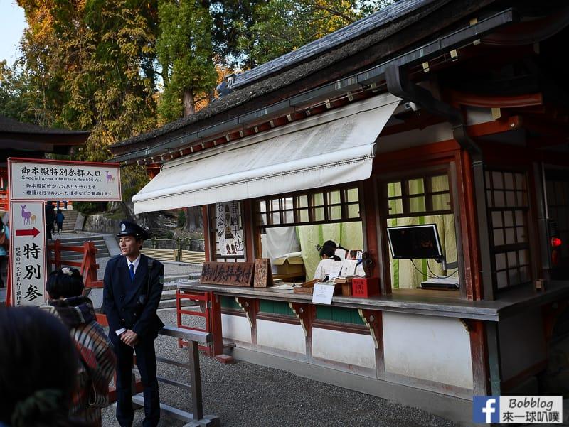 Kasuga-Taisha-Shrine-20