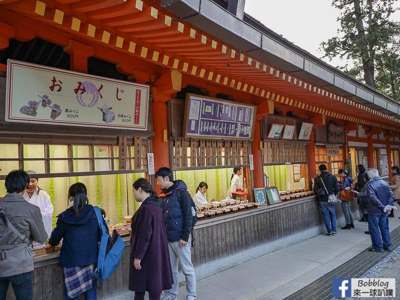 Kasuga-Taisha-Shrine-21