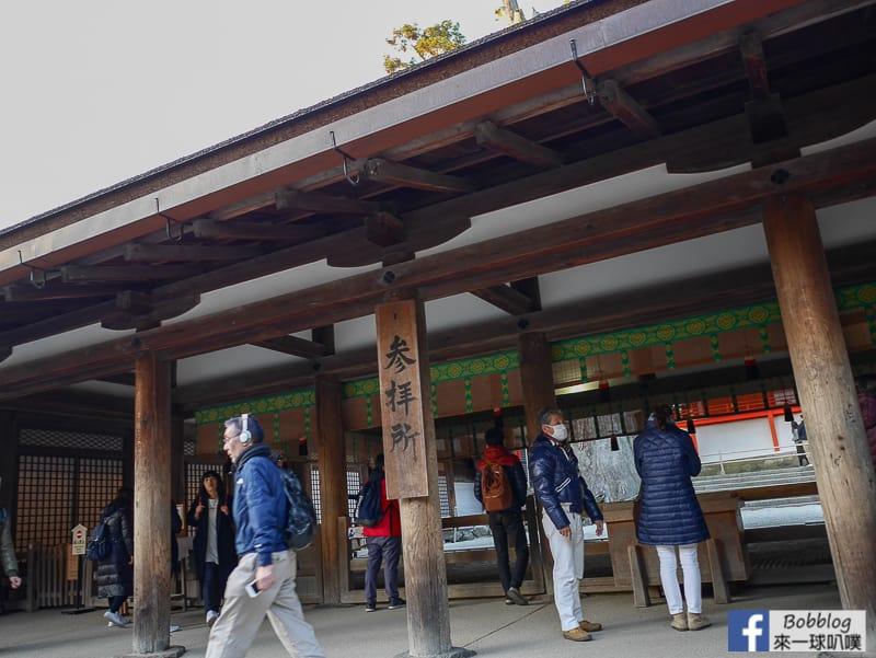 Kasuga-Taisha-Shrine-22