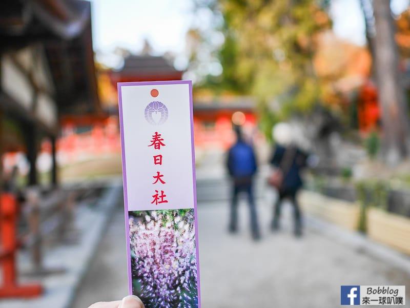 Kasuga-Taisha-Shrine-25