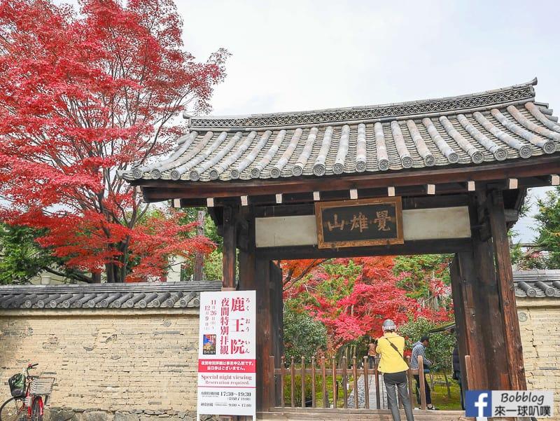 Rokuoin-Temple-18