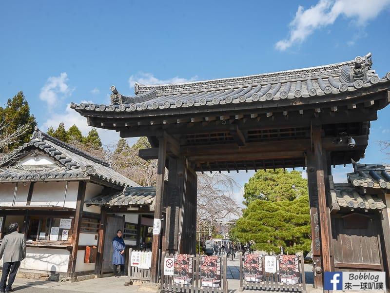 kyoto-daigoji-16
