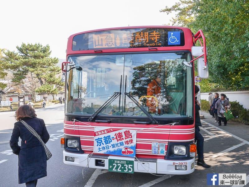 kyoto-daigoji-5