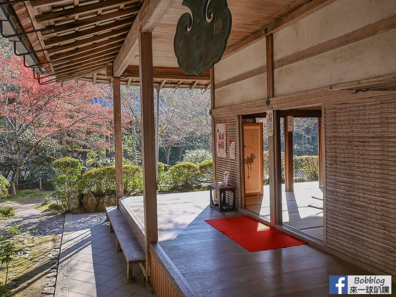 kyoto-saimyoji-temple-28