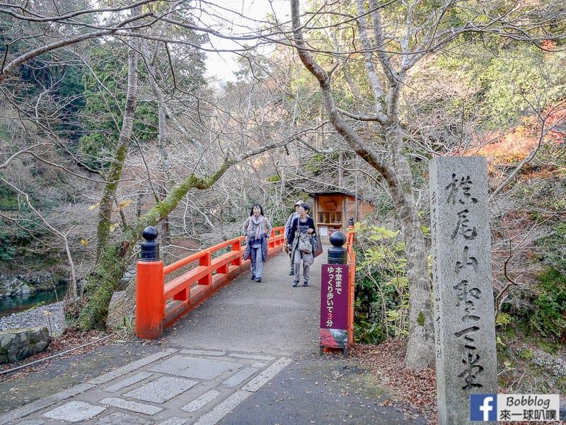 kyoto-saimyoji-temple-9