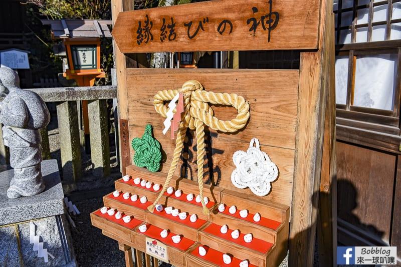 Yasaka-Shrine-15