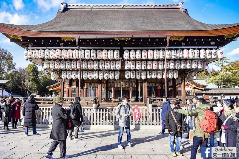 Yasaka-Shrine-18
