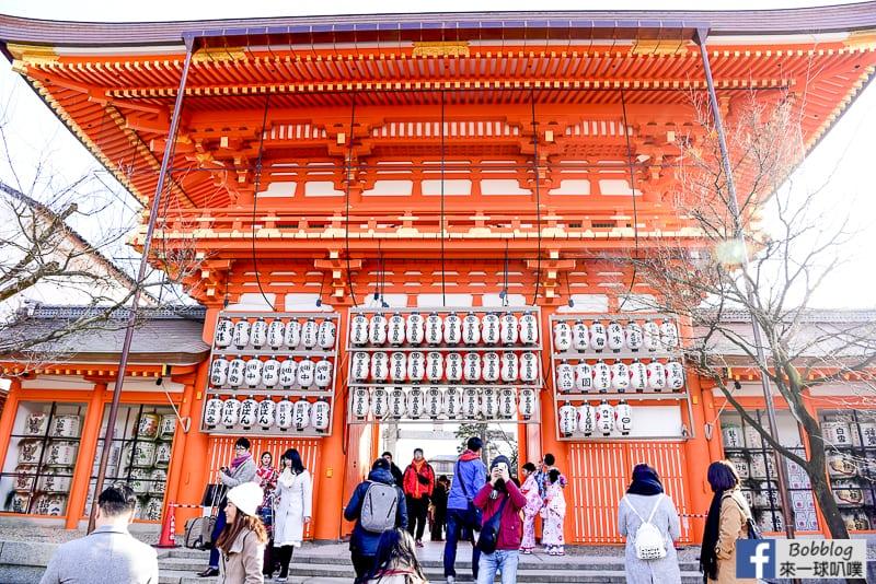 Yasaka-Shrine-22