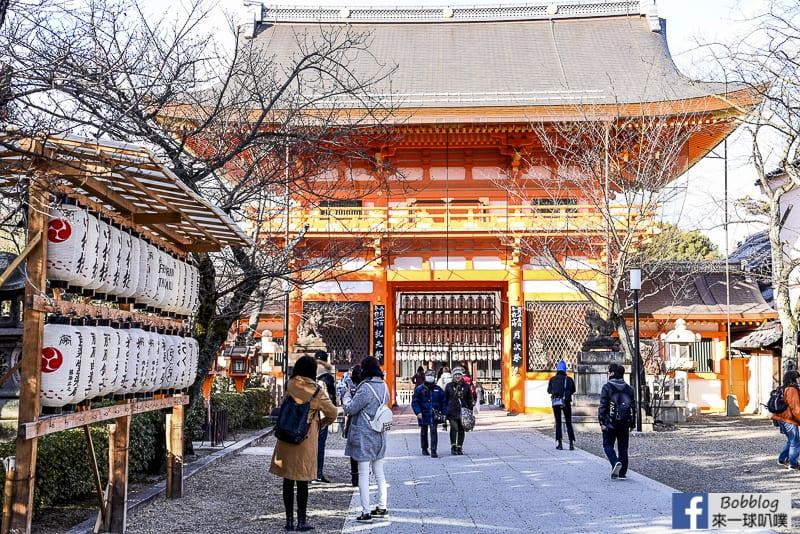 Yasaka-Shrine-26