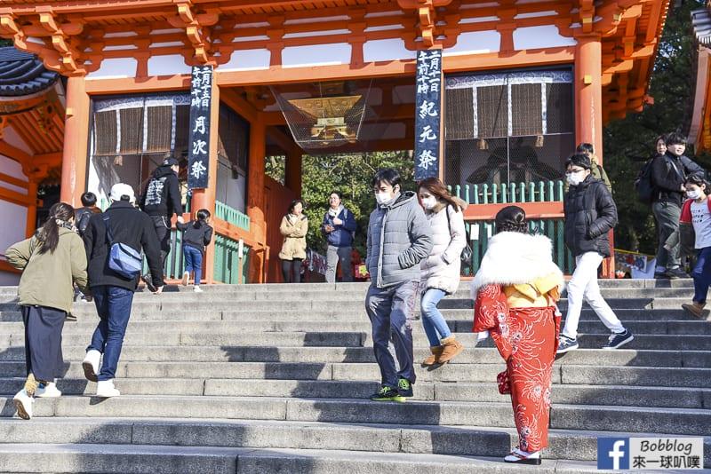 Yasaka-Shrine-7