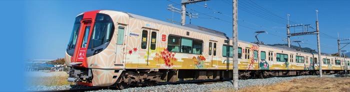 福岡天神交通|西鐵電車詳細介紹、搭車方式、交通票券