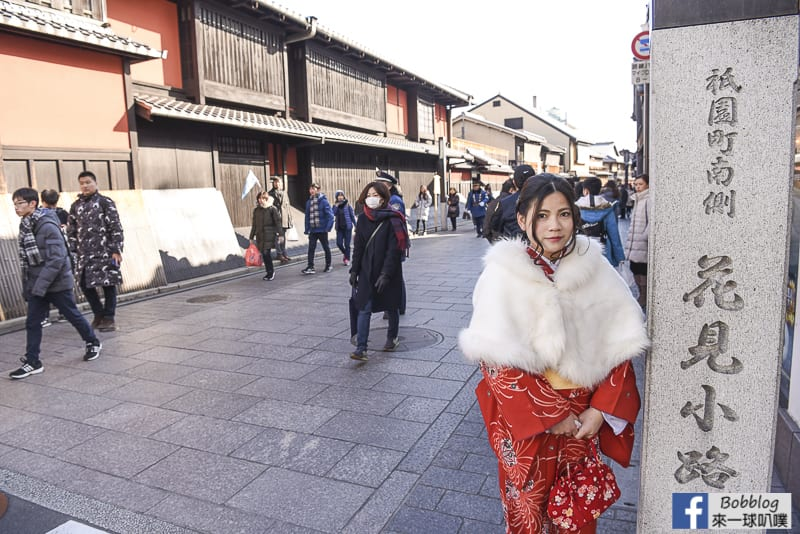 Hanamikoji-Street-18
