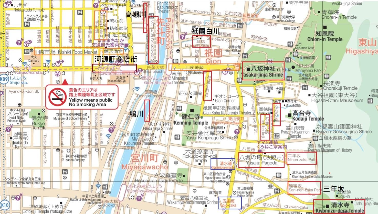 [京都祇園景點]花見小路(日式老街,鰻魚飯美食,藝伎回憶錄取景)