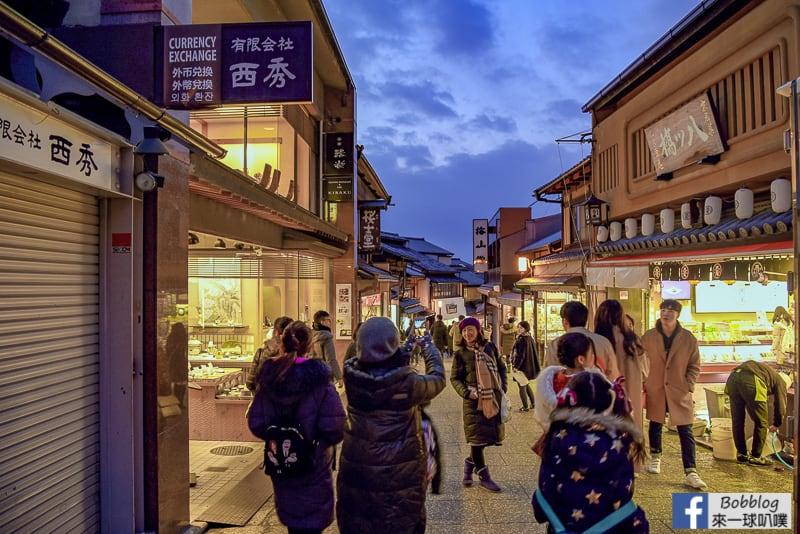 Kiyomizu-Zaka-Street-5