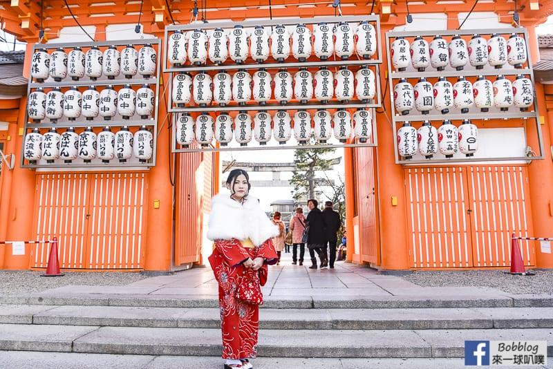 Yasaka-Shrine-24