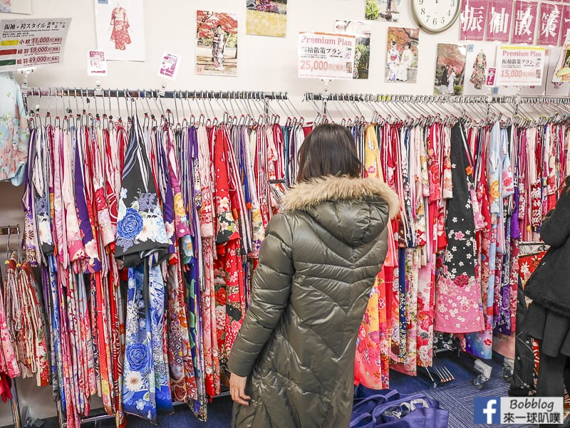 kimono-rental-kyoto-7