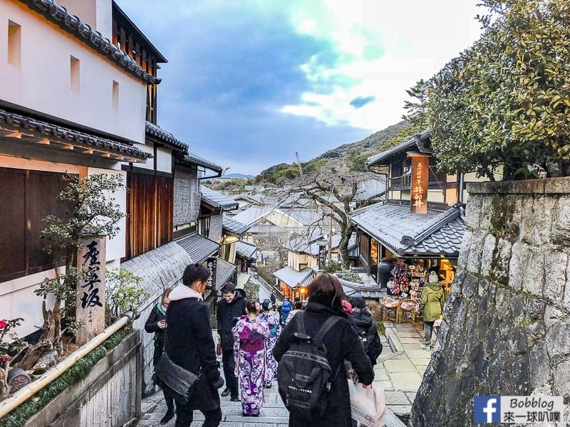 kyoto-kimono-rental-27