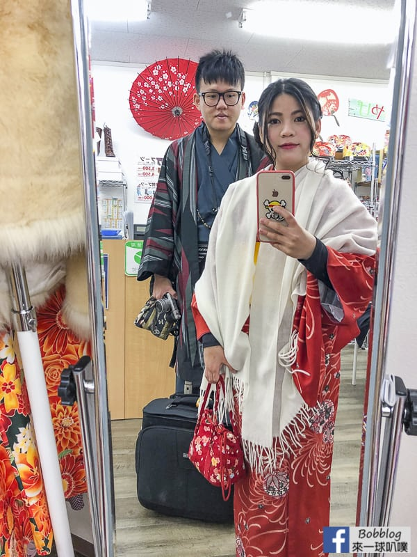 kyoto-kimono-rental-3