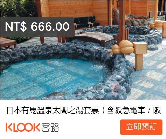 klook335