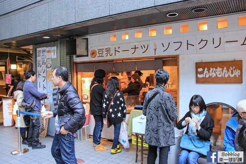 Nishiki-food-37