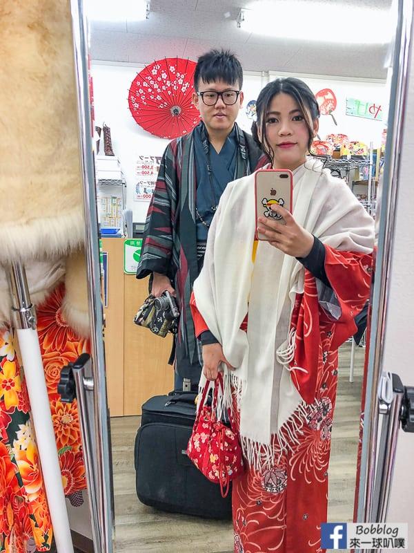 kyoto-Kimono-3