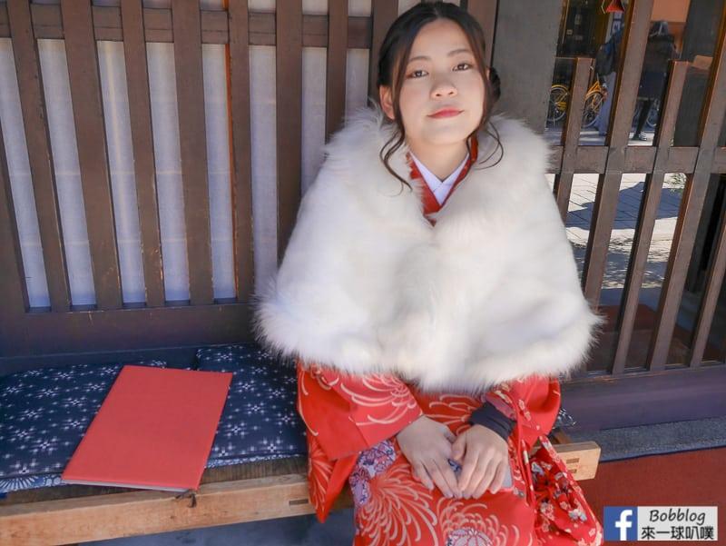 kyoto-hanamikoji-10