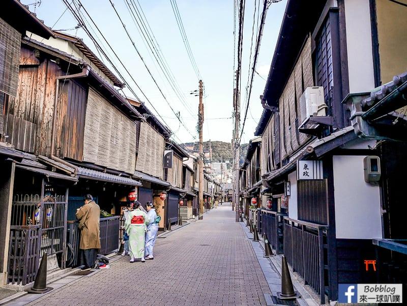 kyoto-hanamikoji-40