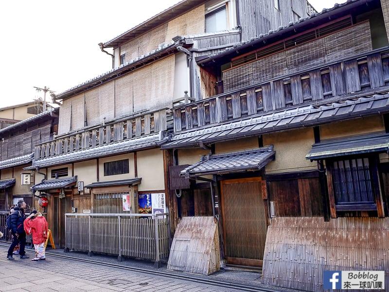 kyoto-hanamikoji-41