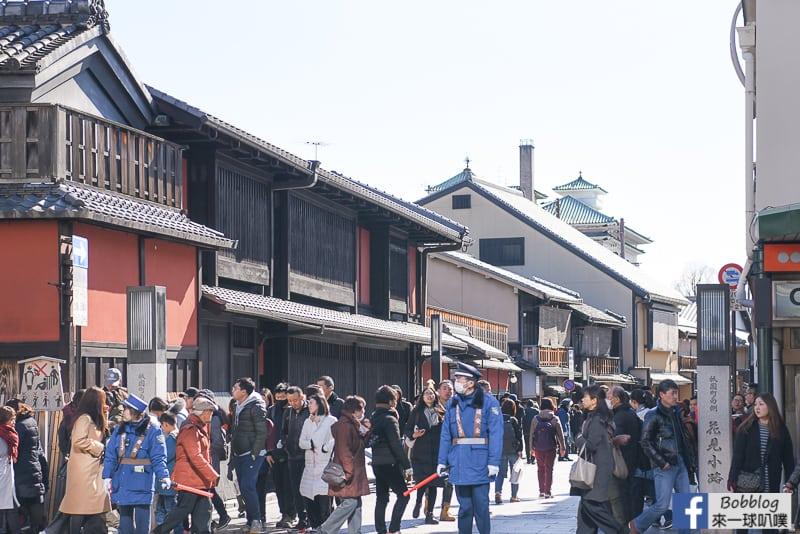 kyoto-hanamikoji-8