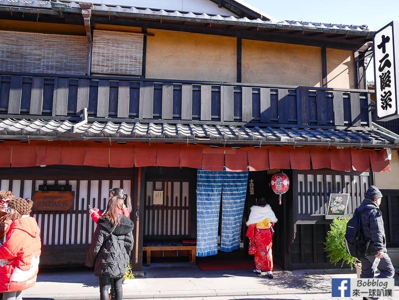 kyoto-hanamikoji-9