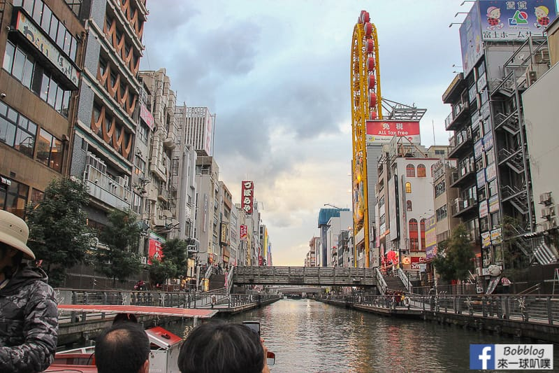 osaka-tombori-river-cruise-11