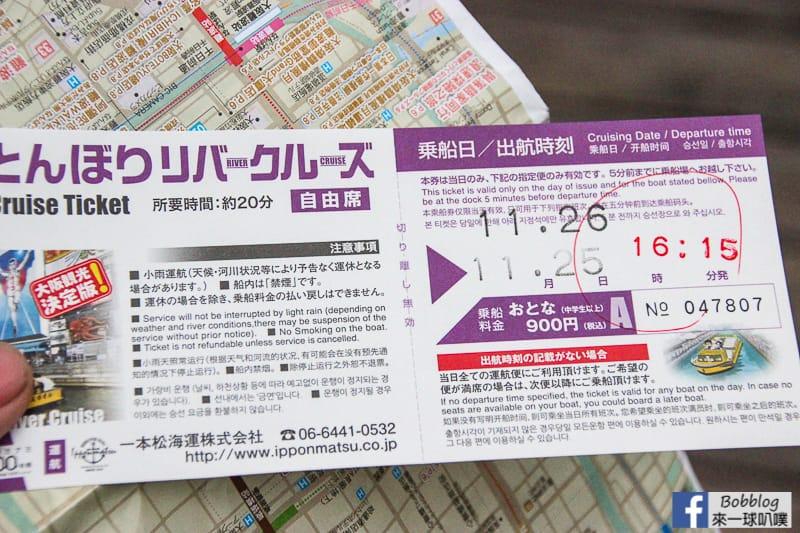 osaka-tombori-river-cruise-3