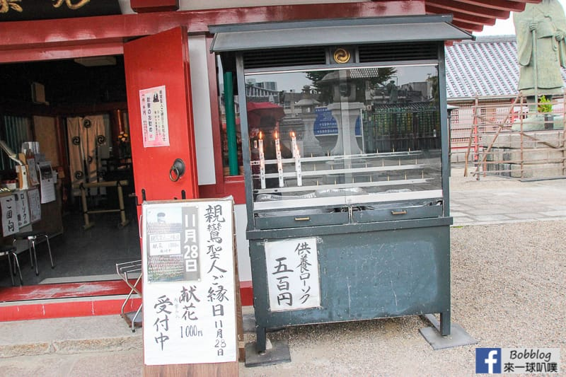 shitennoji-temple-11