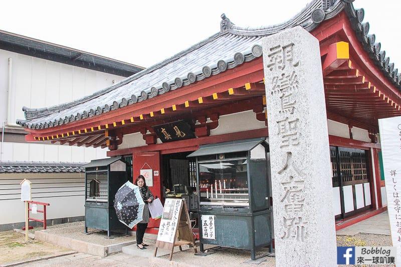 shitennoji-temple-12