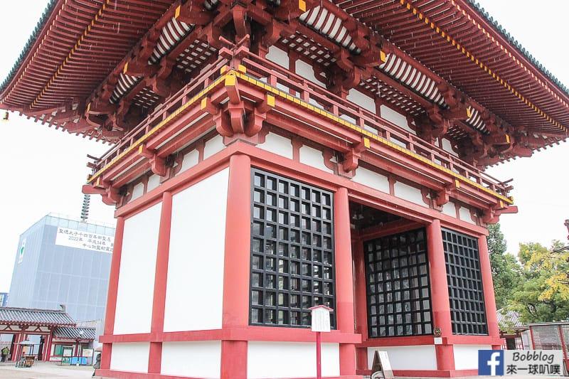 shitennoji-temple-13