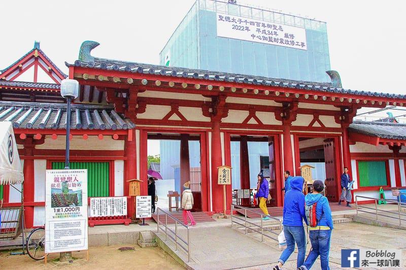 shitennoji-temple-17