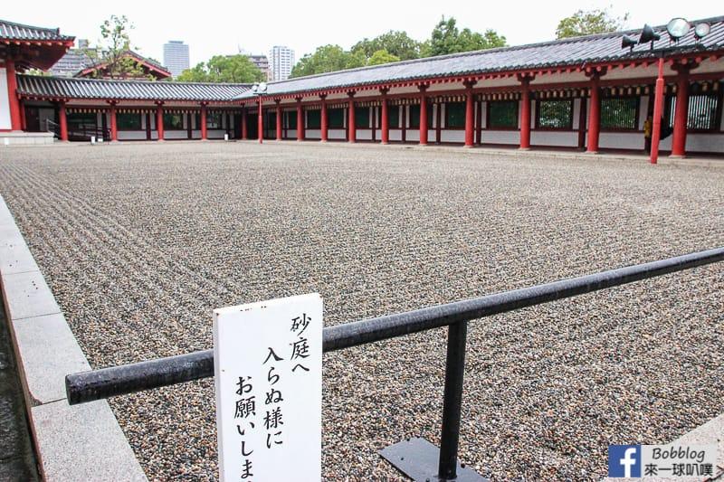 shitennoji-temple-21