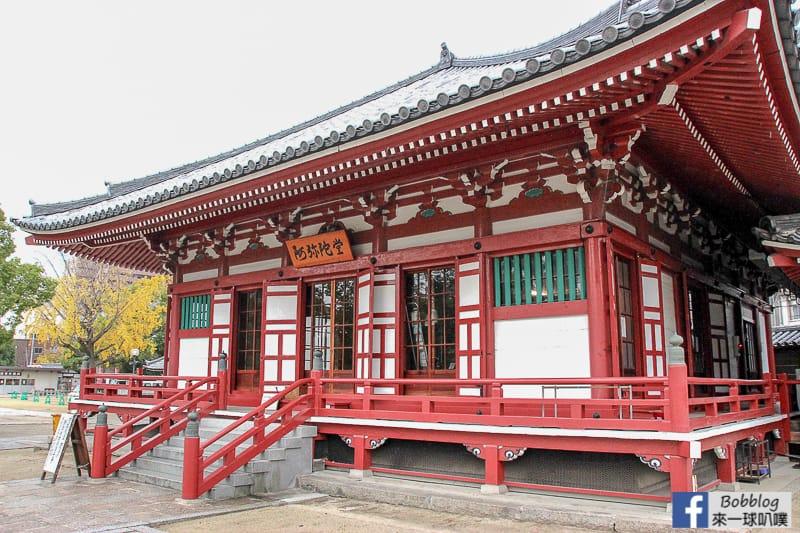 shitennoji-temple-25