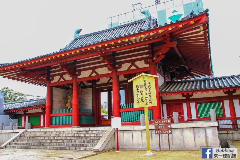 shitennoji-temple-28