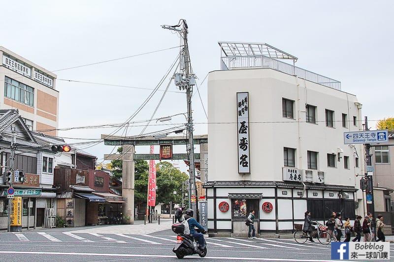 shitennoji-temple-3