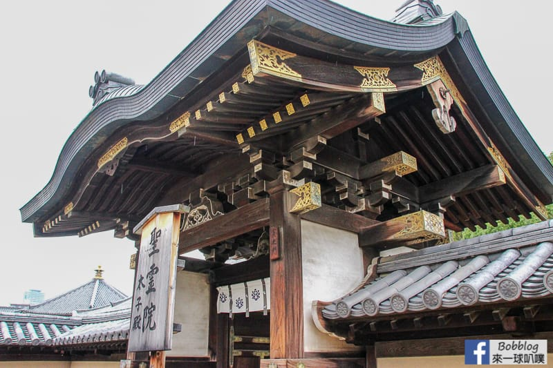 shitennoji-temple-30