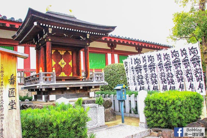 shitennoji-temple-35