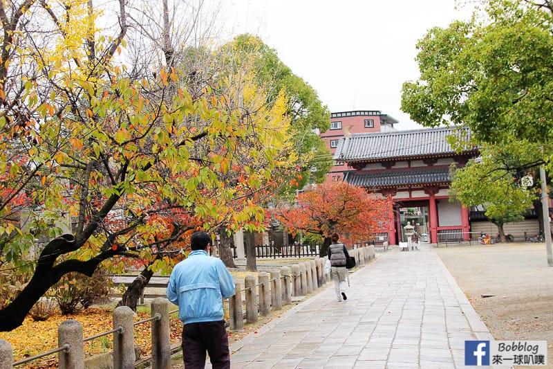 shitennoji-temple-38
