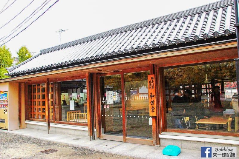 shitennoji-temple-41